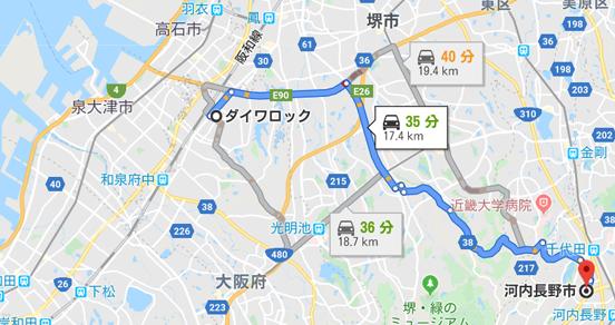 大阪のカギ110番の評判■・・の画像