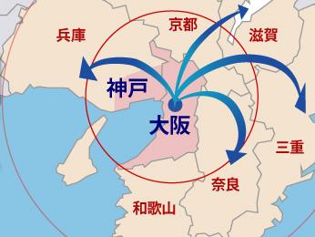 【大阪】カギハウスの評判と・・の画像